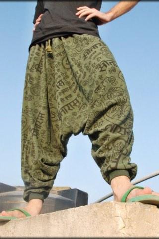 Брюки-афгани